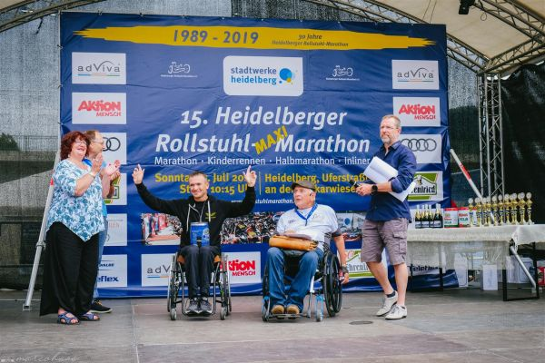15-internationaler-rollstuhl-marathon-hd-299-large32344E71-B6D3-5BF6-7445-1F2C08DE2B01.jpg